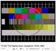 TV2 Kaehia testcard eifeldx