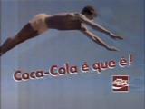 Coca-Cola (South Matamah)