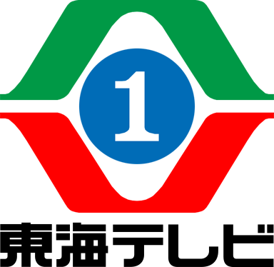 Tōkai Television Broadcasting (Orience)