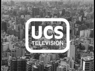 UCSTV 1972 Peb