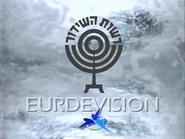 Eurdevision JBA ID 1995