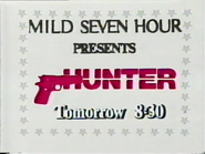 ABS English promo - Mild Seven Hour - Hunter - 1986
