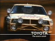 Toyota Gonghei Neicao TVC 1986