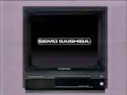 Sigma SEMG Saishiba sponsor tag 1989