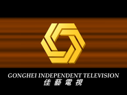 GITV ID - ITV Generic frontcap - 1989