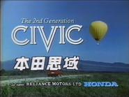 Honda Civic GH TVC 1981 1
