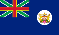 Flag of Gonghei (1947-1997).png