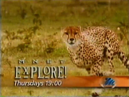 Mnet explore 97