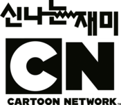 CNK.png