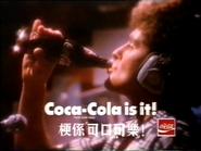 Coca-Cola GH TVC 1985