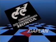 Honda PS TVC 1991