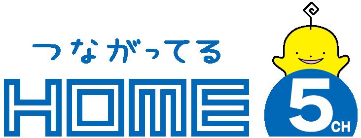 Hirosaki Home Television