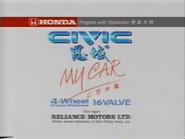 Honda Civic GH TVC 1990