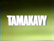Tamakavy PS TVC 1984
