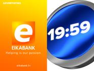 Unine - Eikabank clock 2004