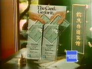 Atlansian Express Gonghei Neicao TVC 1986