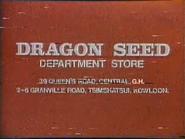 Dragon Seed GH TVC 1985