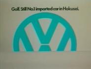 Volkswagen Golf AS TVC 1981