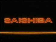 Saishiba AS TVC 1981