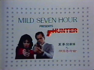 ABS English slide - Mild Seven Hour - Hunter - 1986