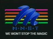 Mnet post promo 1995