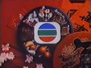 TBG Jade foods id 1987