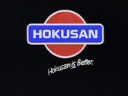 Hokusan AS TVC 1986