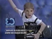 SEMG Saishiba TVC 1991