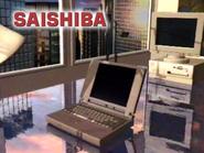 Saishiba AS TVC 1996