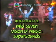 TBG Pearl promo - Mild Seven Vision of Music - Supersounds - 1990