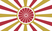 Flag of Hokusei (1874-1944).png