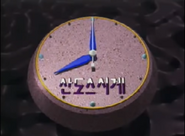 GBS SBS networl clock Sandoz 1991