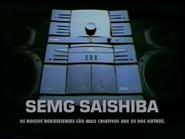 SEMG Saishiba TVC 1994 3