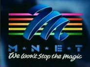 Mnet slogan 95