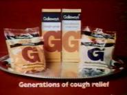 Galloways AS TVC 1979
