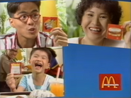 McDonalds Gonghei Food Folks and Fun TVC 1990 A