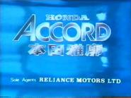 Honda Accord GH TVC 1981