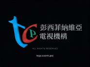 TCP Chinese 2000