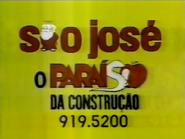 SJOP PS TVC 1990