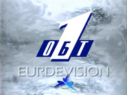 Eurdevision Brussian Public Television ID 1995