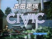 Honda Civic GH TVC 1981