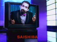 Saishiba AS TVC 1988