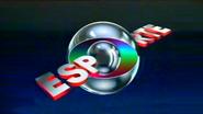 Sigma Esporte open 1995 wide