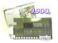 Jumbo Eletro PS TVC 1984