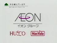 Aeon Husco MaxValu TVC 2001