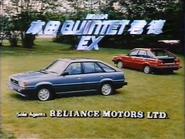 Honda Quintet GH TVC 1981