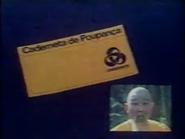 CDP Unibanco PS TVC 1976
