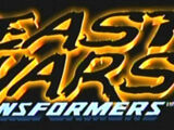 Beast Wars Transformers (Eruowood)