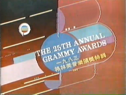 TBG Pearl slide - The 25th Annual Grammy Awards Show - 1985