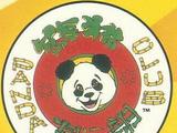 Panda Club (Xi'Ang)